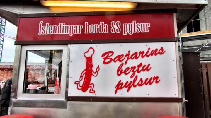 islandeyulair83